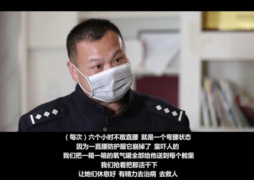 """重磅!首部武汉战""""疫""""全景纪录片!-90咸鱼网"""