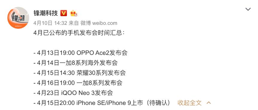 这才是我想要的手机快充【OPPO Ace2】-90咸鱼网