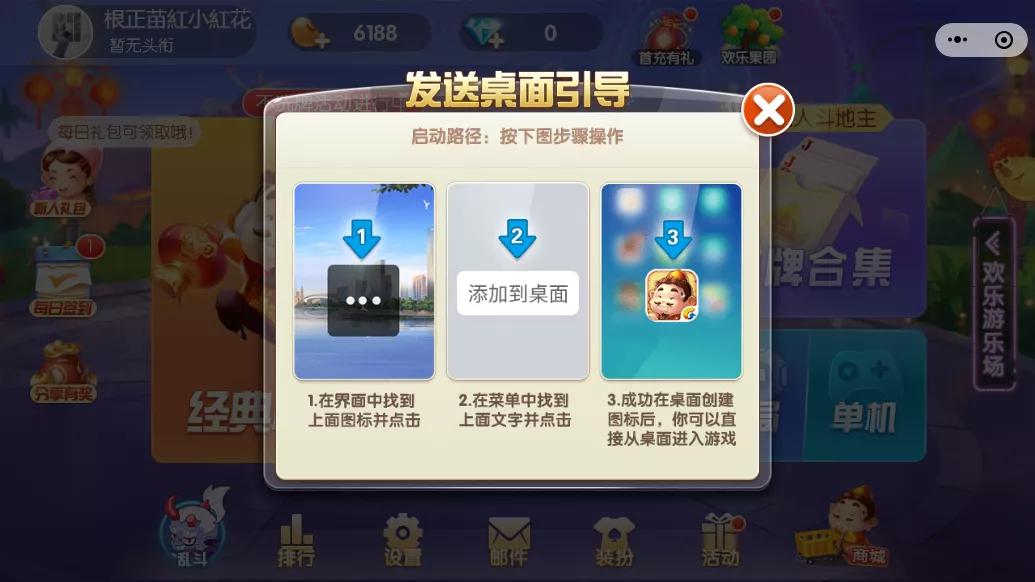 17张牌秒我?微信大更新,塞了一个QQ游戏-90咸鱼网