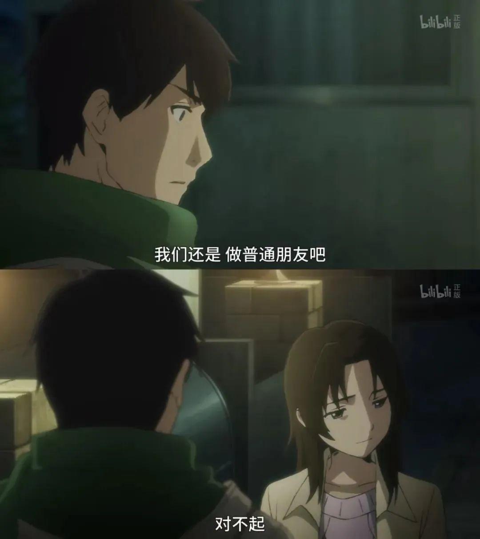 """两集就现四角恋?别错过这部8.8分的""""胃疼番""""!-90咸鱼网"""