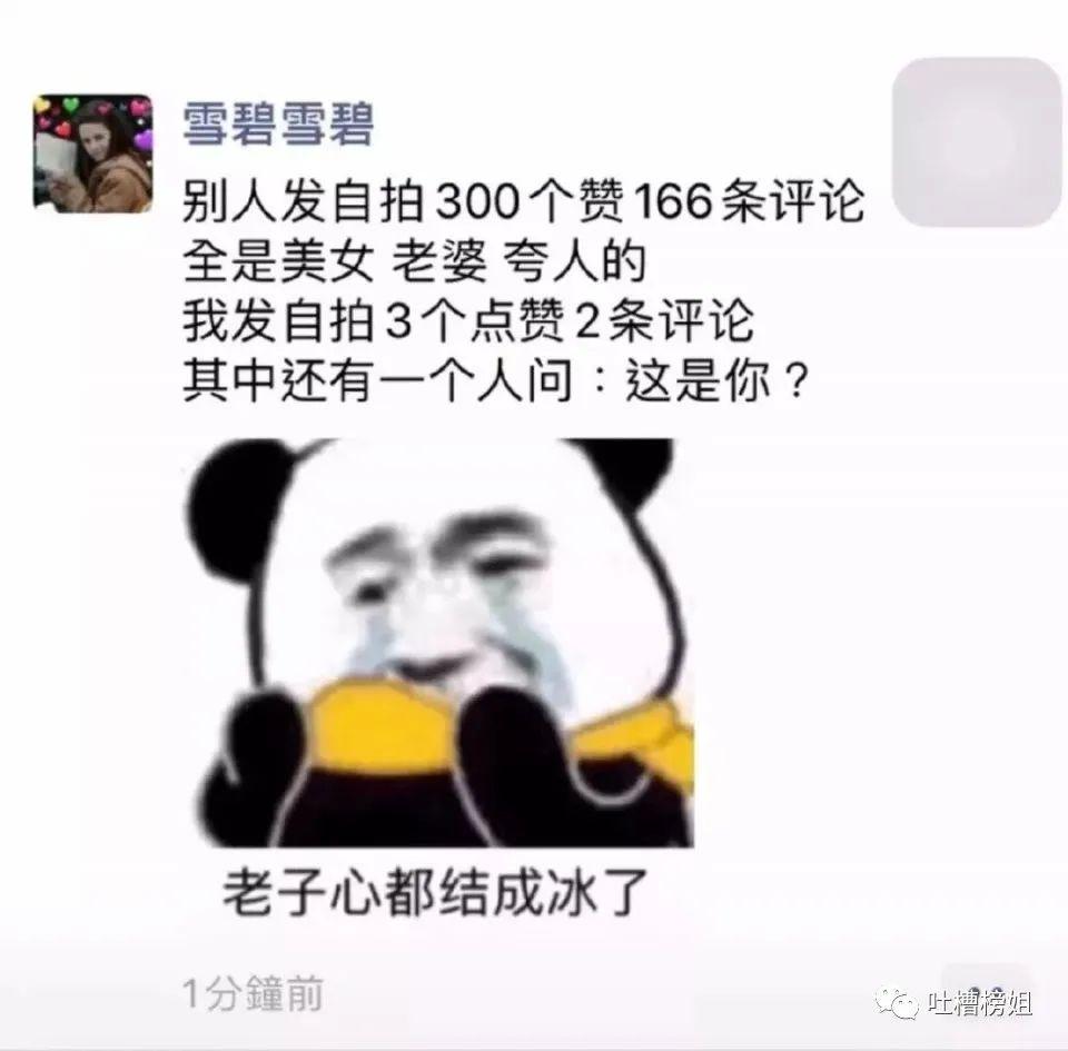 """""""68元明星同款??哈哈哈真的要被笑死了!""""-90咸鱼网"""