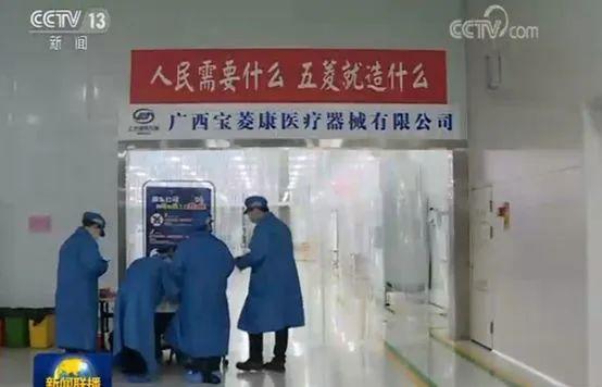 """美国确诊人数世界第一,纽约大建停尸房,中国终于""""封国""""了……-90咸鱼网"""