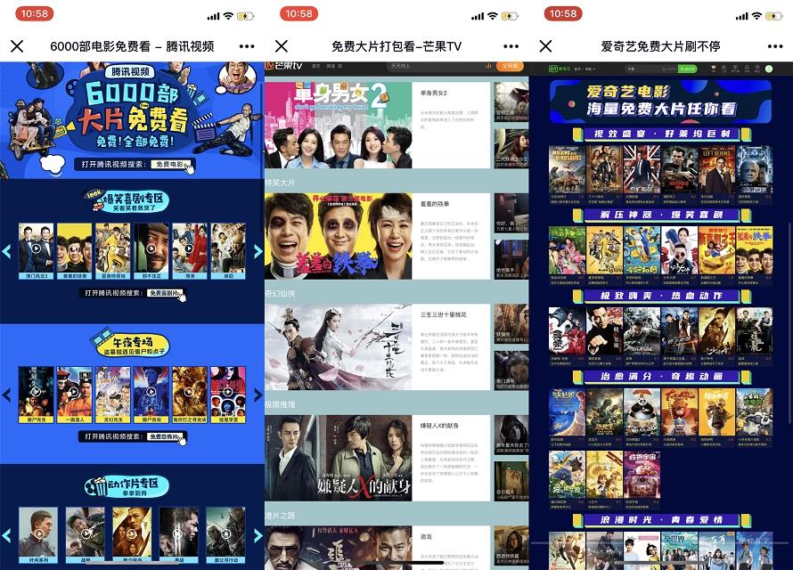 免费观看三大影视网站平台 大量电影剧集-90咸鱼网
