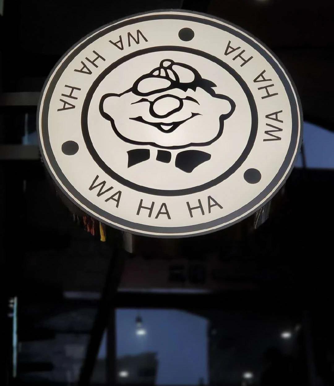 娃哈哈,真的开奶茶店了!想喝吗?-90咸鱼网