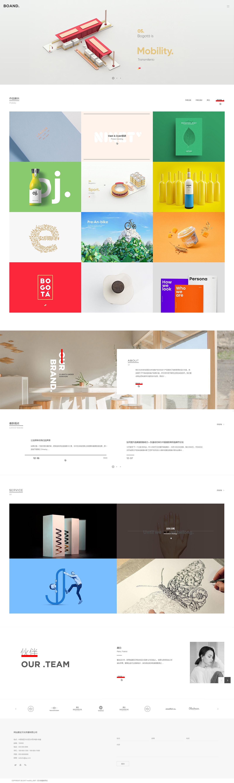 平牌设计UI设计类织梦模板网站-90咸鱼网