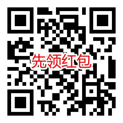 京东学生认证专享1分钱购买12包抽纸 电动风扇等实物-90咸鱼网