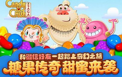 腾讯益智类游戏《糖果传奇》宣布退市下架 7月23日正式停服-90咸鱼网