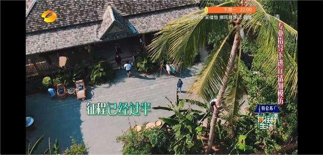 免费观看芒果TV正版节目 无广告弹幕-90咸鱼网