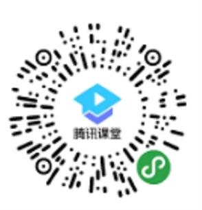 腾讯课堂支持教育机构瓜分百万红包 最高1888-90咸鱼网