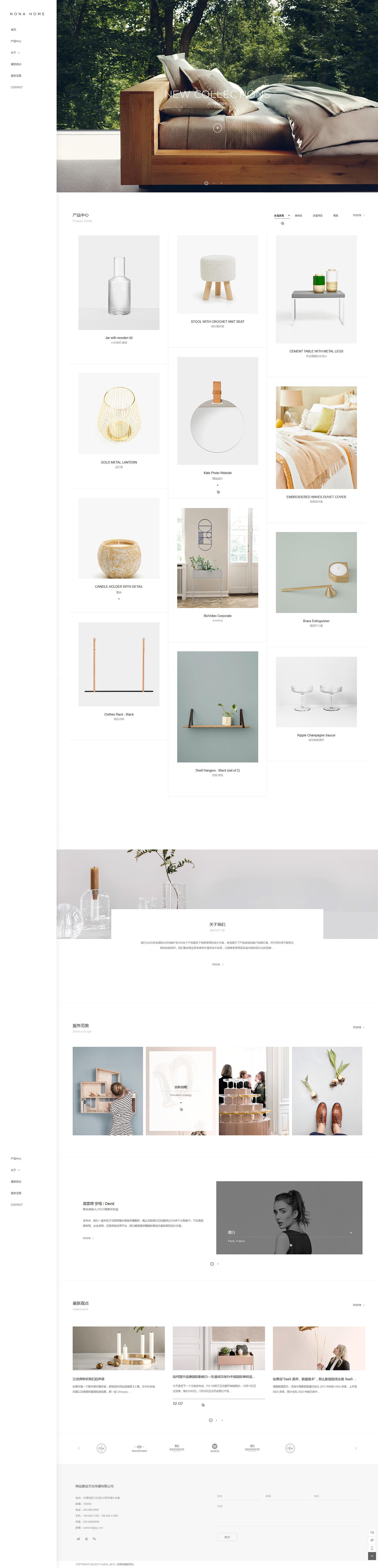家居装饰室内装修织梦模板网站-90咸鱼网