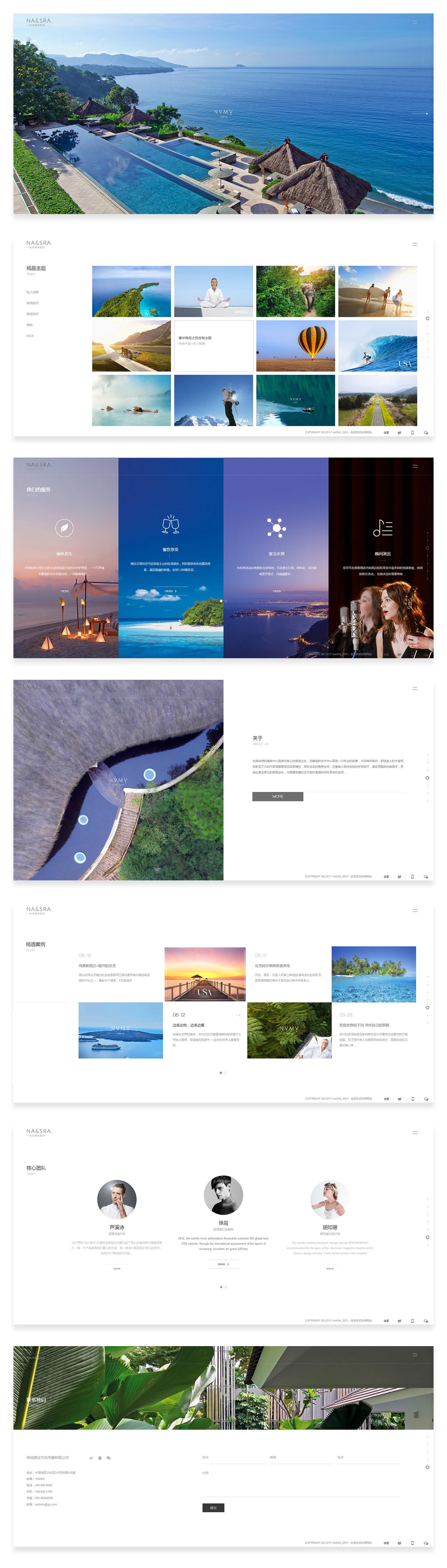 旅游资源生活休闲类织梦模板网站-90咸鱼网