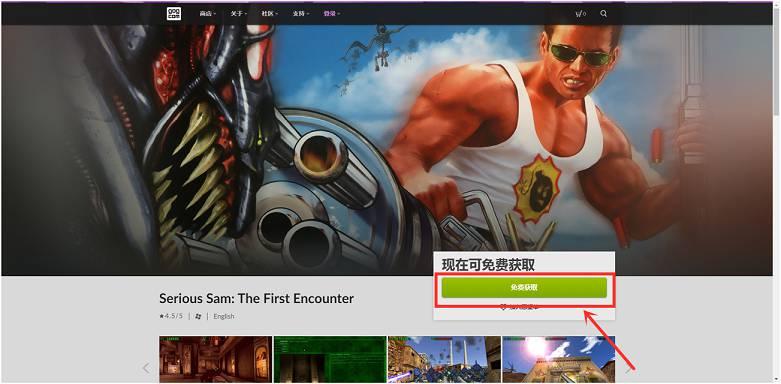 GOG平台限时免费领取 英雄萨姆:首次出击-90咸鱼网