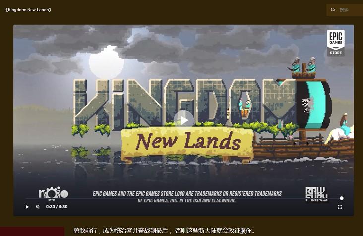 Epic免费领取《失忆症:猪猡的机器》《王国:新大陆》-90咸鱼网