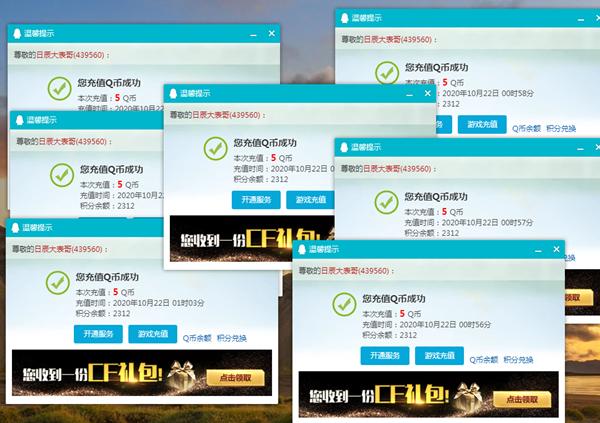 海南TGC预约必得5Q币卡密 已撸35Q币 兑换秒到账-90咸鱼网