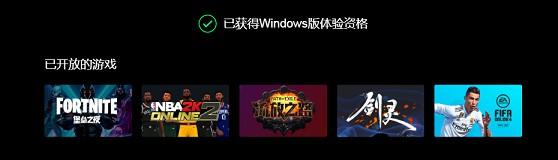 腾讯start云游戏开启公测 MAC/Windows可直接领取资格-90咸鱼网