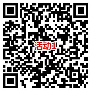 下载鸿图之下免费领取5-888Q币 可换区领取 亲测5Q币秒到账-90咸鱼网