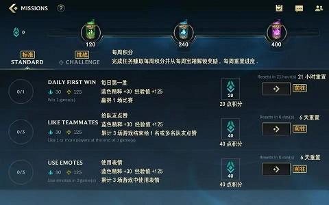 《英雄联盟手游》全方位界面翻译以及攻略-90咸鱼网