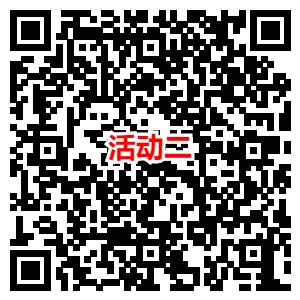 QQ炫舞手游新老用户注册秒提6元以上现金红包 秒推送-90咸鱼网
