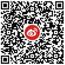微博做任务免费领取随机现金红包 亲测0.81元-90咸鱼网