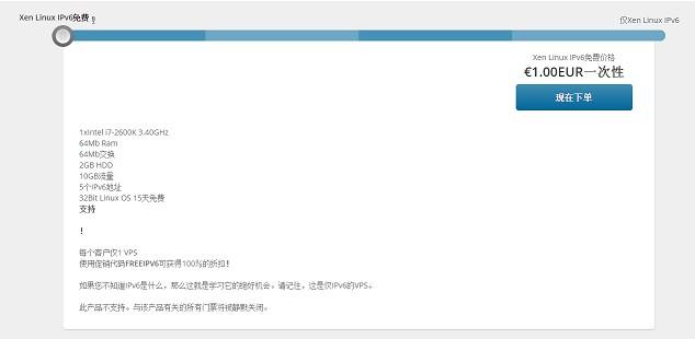 免费领取多个国外试用服务器 可多次申请-90咸鱼网
