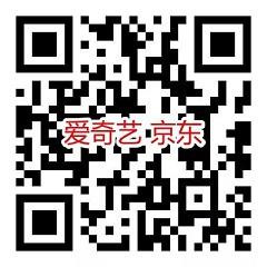 通通4折起:爱奇艺/腾讯视频/优酷/B站/网易黑胶会员-90咸鱼网
