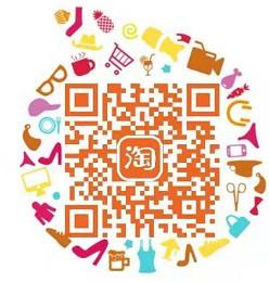 手机淘宝点赞10条内容领取最高88元通用红包-90咸鱼网